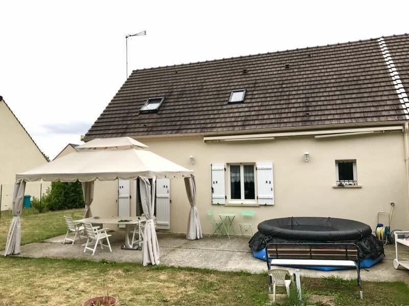 Vente maison / villa Trie chateau 211000€ - Photo 1