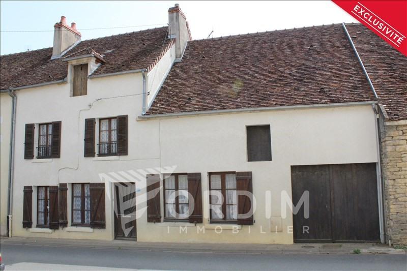 Vente maison / villa Corvol l orgueilleux 67000€ - Photo 1