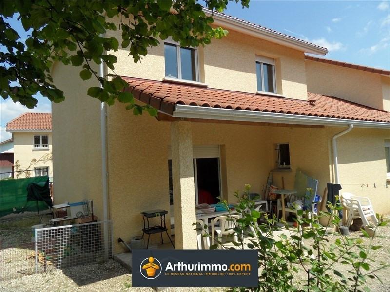 Vente maison / villa Les avenieres 159000€ - Photo 1