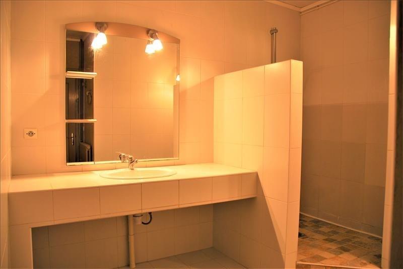 Vente appartement Soissons 65000€ - Photo 5