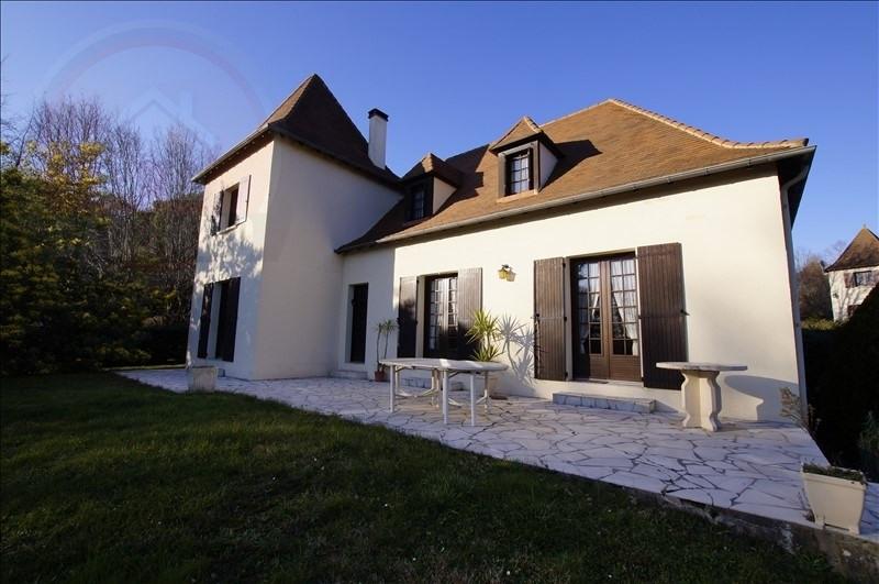 Vente maison / villa Lembras 255000€ - Photo 2