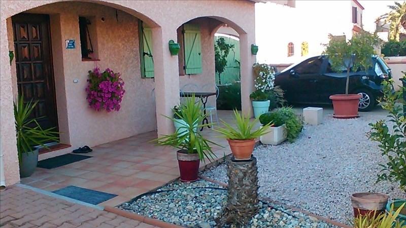 Vente maison / villa Ste marie 355000€ - Photo 2