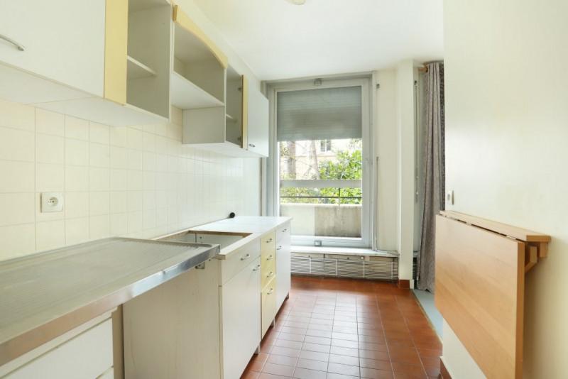 Престижная продажа квартирa Neuilly-sur-seine 425000€ - Фото 6