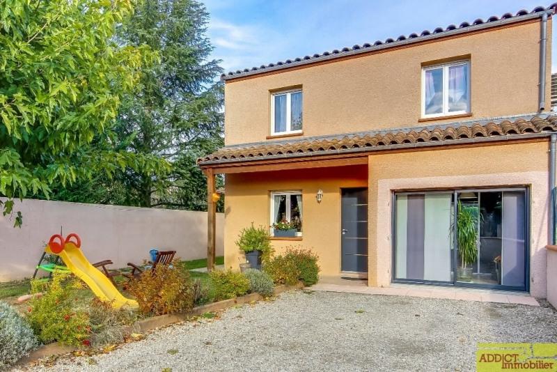 Vente maison / villa Lavaur 215000€ - Photo 11