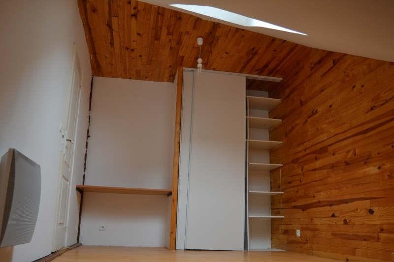 Vente appartement Alencon 100000€ - Photo 8