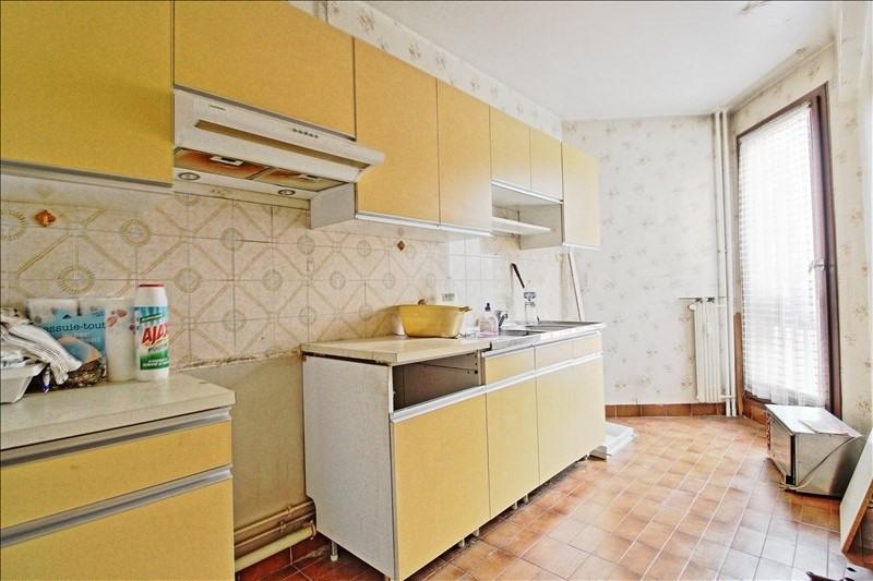 Verkauf wohnung Paris 19ème 344500€ - Fotografie 3
