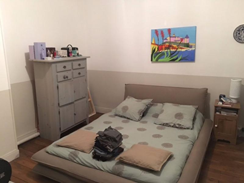 Vente maison / villa Limoges 245000€ - Photo 4
