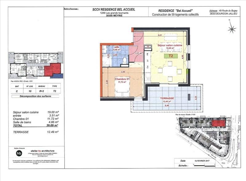 Vente appartement Bourgoin jallieu 109000€ - Photo 4