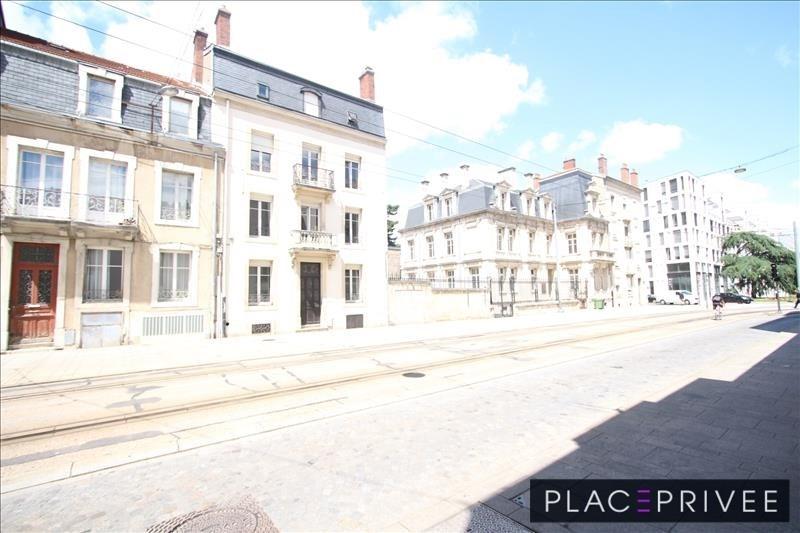 Location appartement Nancy 670€ CC - Photo 6