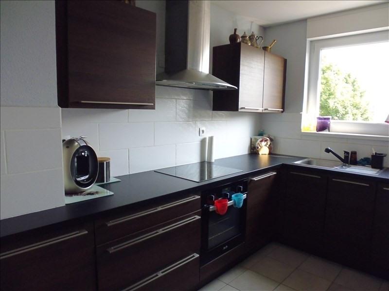 Vente appartement Strasbourg 270500€ - Photo 4