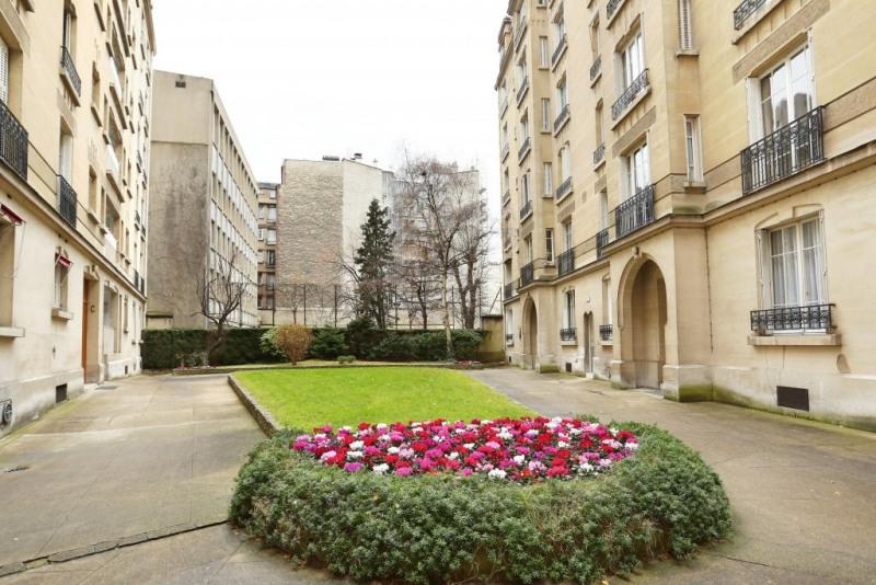 Престижная продажа квартирa Paris 16ème 1250000€ - Фото 10