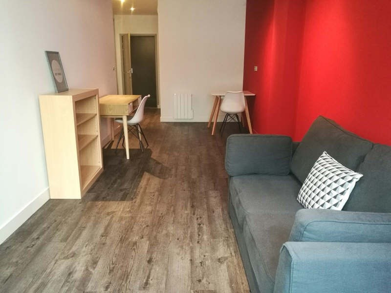 Location appartement Villeurbanne 585€cc - Photo 1