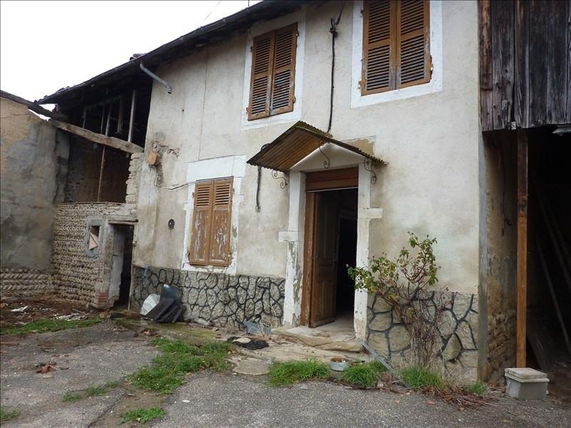 Vendita casa Revel tourdan 75000€ - Fotografia 1