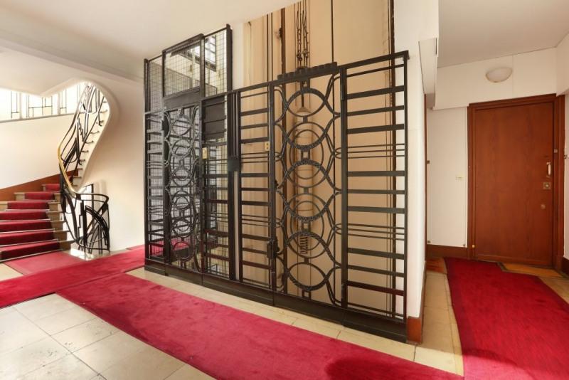 Престижная продажа квартирa Paris 16ème 620000€ - Фото 10