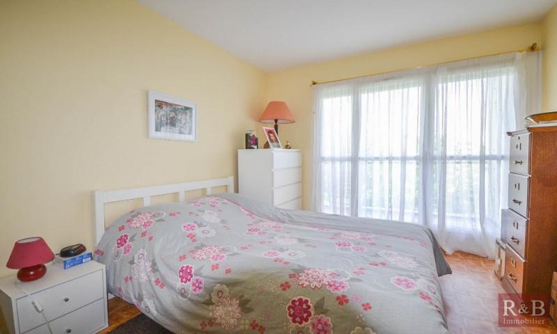 Vente appartement Plaisir 225000€ - Photo 4