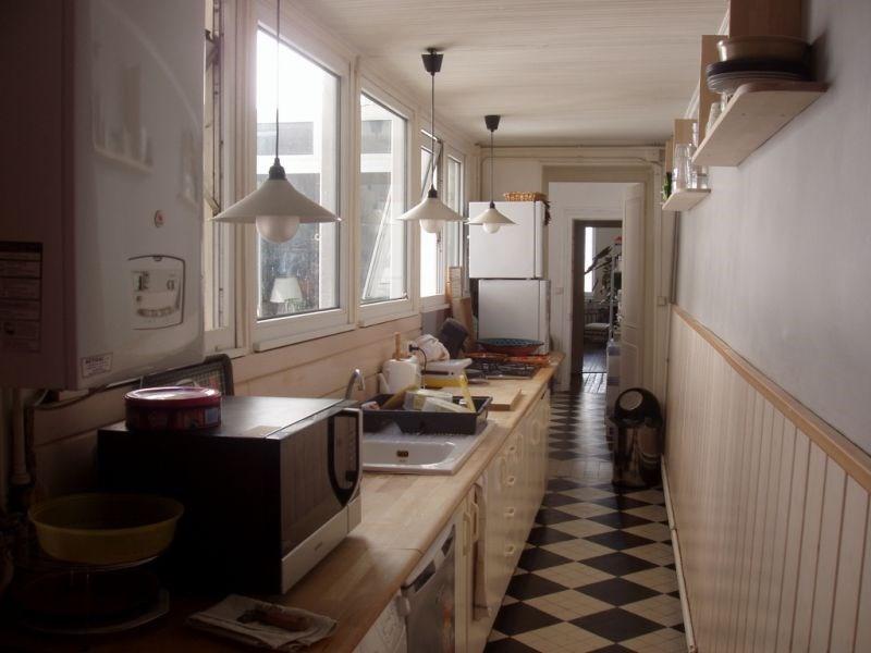 Vente de prestige hôtel particulier La rochelle 875000€ - Photo 7
