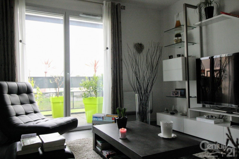 Vente appartement Toulouse 235500€ - Photo 4