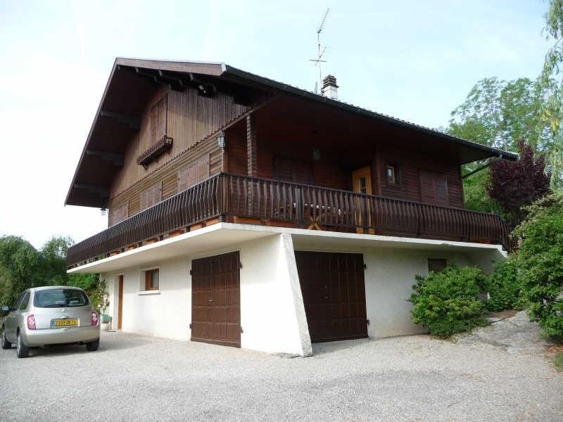 Vente maison / villa Aiguebelette le lac 290000€ - Photo 19