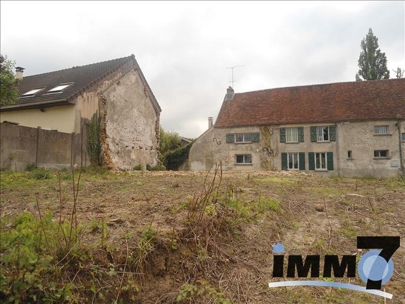 Vente terrain La ferte sous jouarre 49000€ - Photo 1