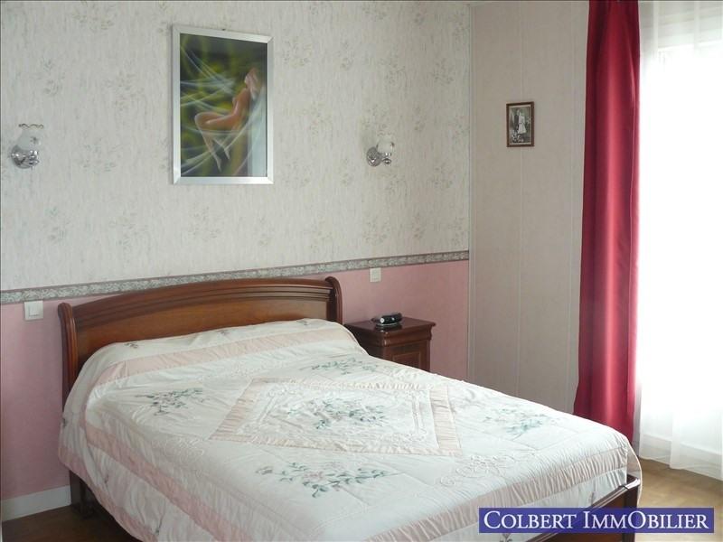 Vente maison / villa Hery 213000€ - Photo 6