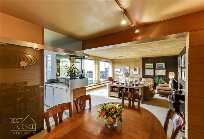 Appartement F5 103m² champs sur marne - 5 pièce (s) - 103 m²