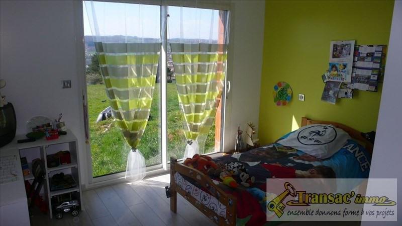 Vente maison / villa Courpiere 233200€ - Photo 4