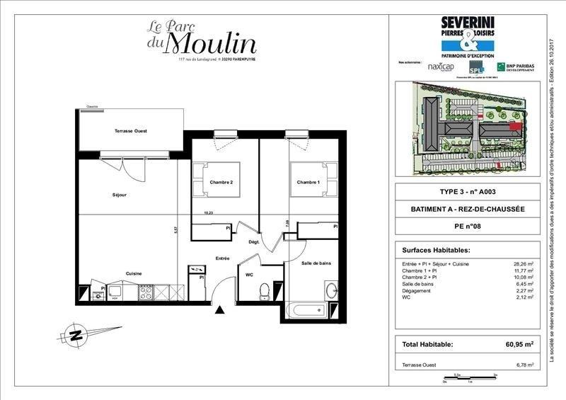 Vente appartement Parempuyre 265000€ - Photo 2