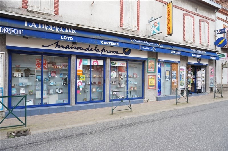 Vente fonds de commerce boutique Auterive 129 000€ - Photo 1