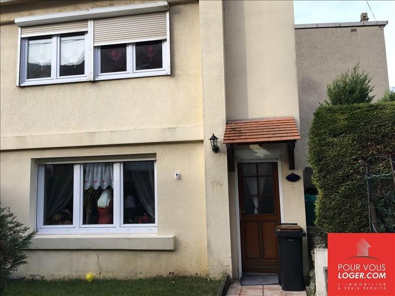 Vente maison / villa Boulogne sur mer 124990€ - Photo 4