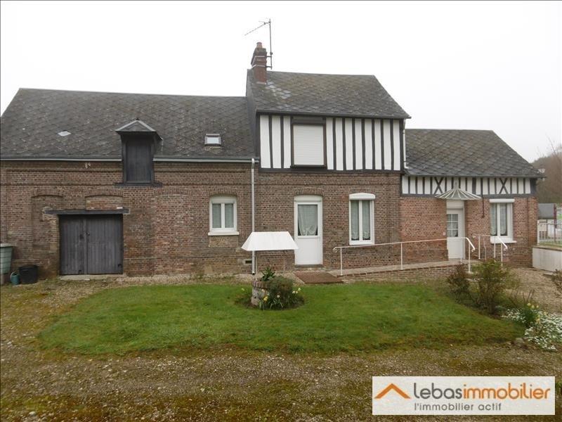 Vente maison / villa Doudeville 222550€ - Photo 1