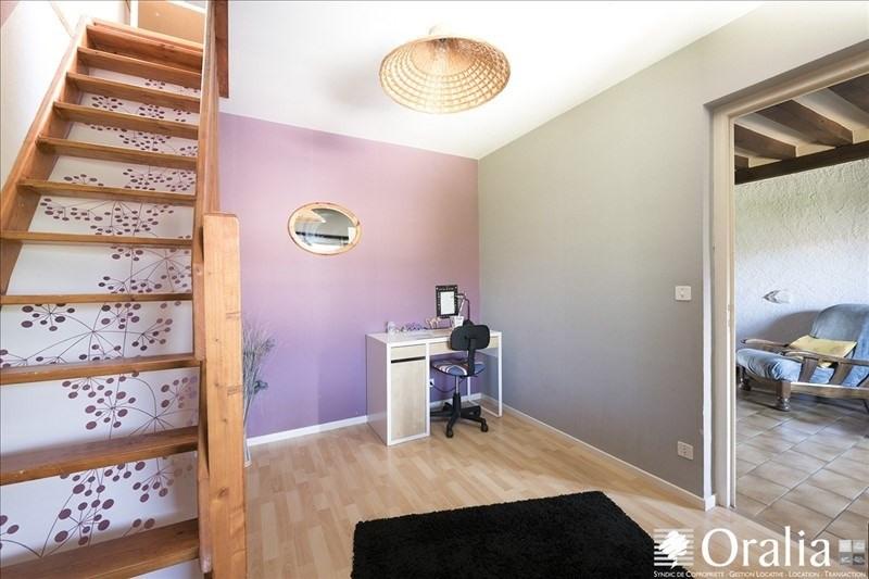 Vente maison / villa Magny st medard 175000€ - Photo 9