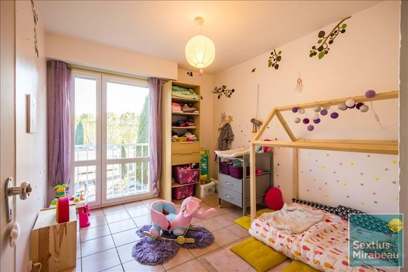 Vente appartement Aix en provence 240000€ - Photo 6