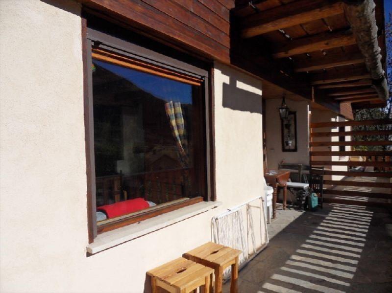 Vente maison / villa Le freyssinet 370000€ - Photo 5