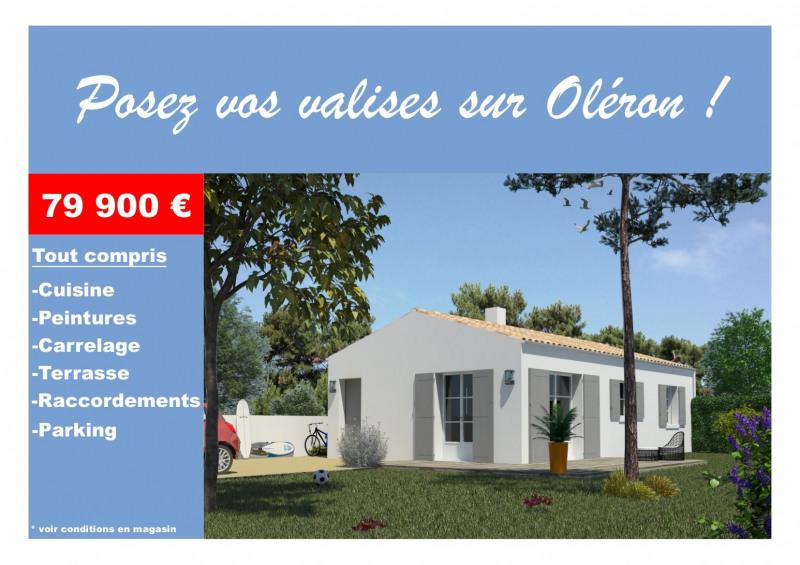 """Modèle de maison  """"Modèle de maison 4 pièces"""" à partir de 4 pièces Deux-Sèvres par MAISONS CTC - AGENCE DE LAGORD"""