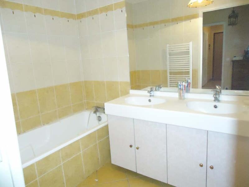 Vendita appartamento Villeurbanne 299000€ - Fotografia 3