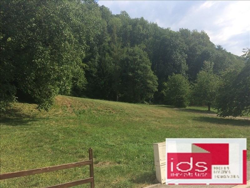 Vendita terreno Villard d hery 137270€ - Fotografia 2
