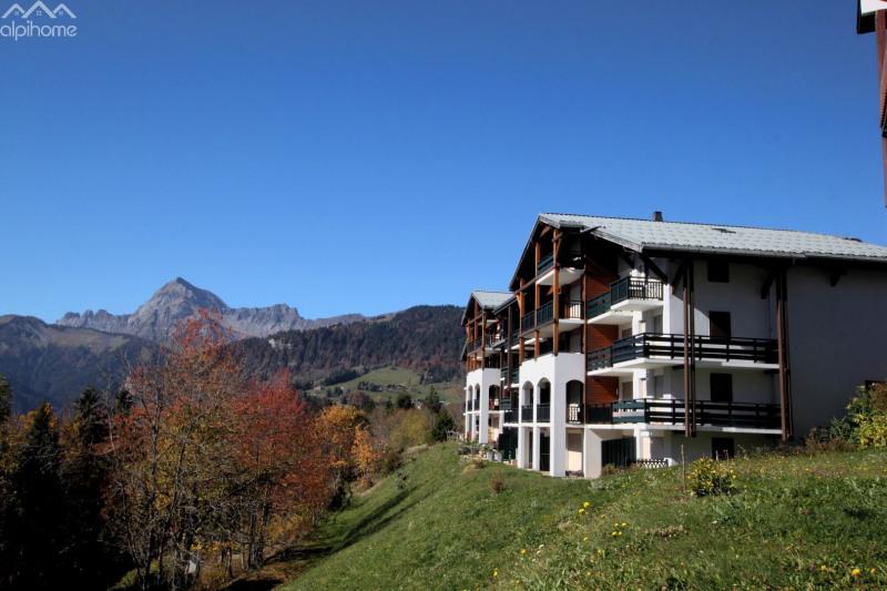 Vente appartement Notre dame de bellecombe 160000€ - Photo 1