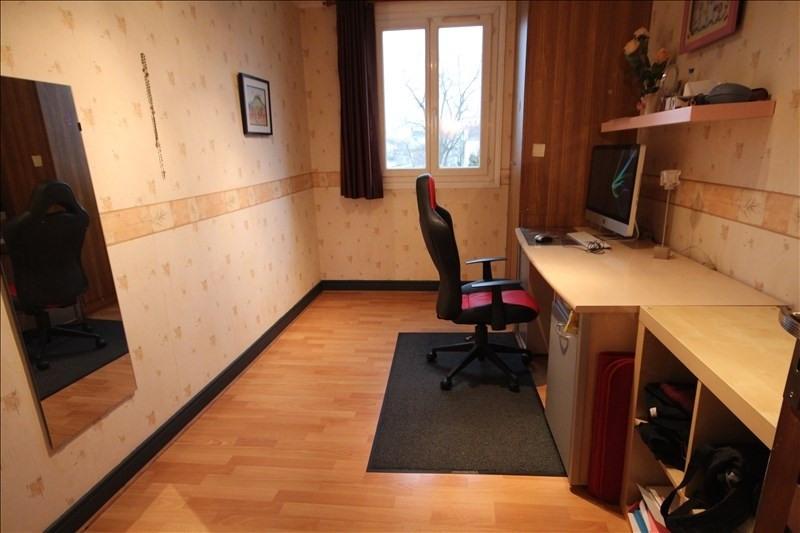 Verkoop  huis Vitry sur seine 395000€ - Foto 2