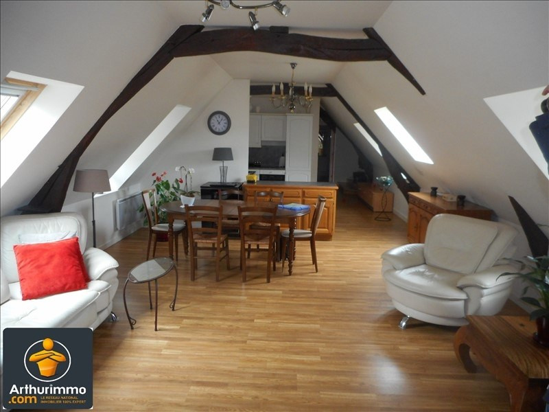 Vente appartement Fecamp 190 000€ - Photo 1