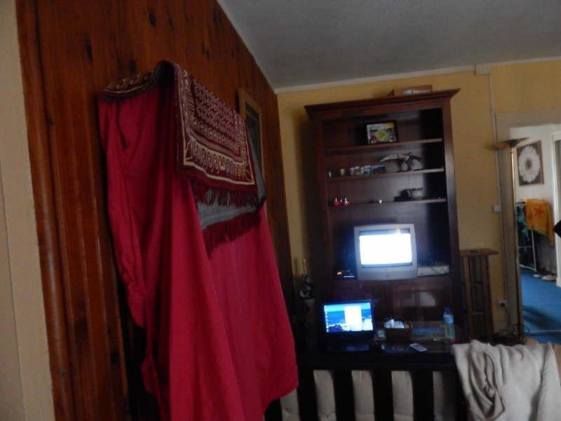 Produit d'investissement appartement Limoges 59000€ - Photo 7