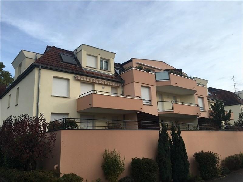 Location appartement Oberhausbergen 670€ CC - Photo 1