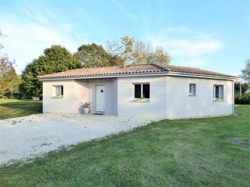 Продажa дом Coutras 188000€ - Фото 5