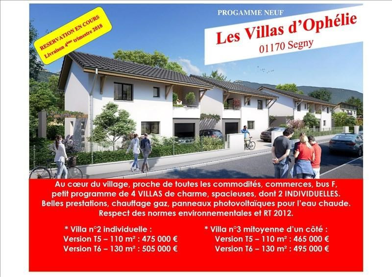 Vente maison / villa Segny 495 000€ - Photo 2