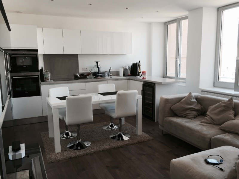 Vente appartement Lyon 5ème 273000€ - Photo 1