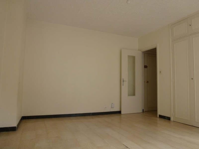 Rental apartment Toulouse 455€ CC - Picture 7