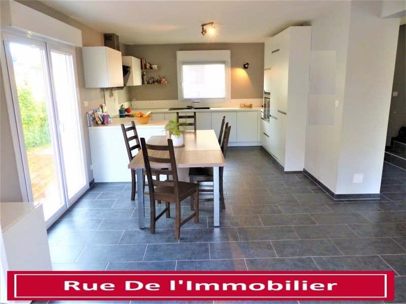 Vente maison / villa Drusenheim 288750€ - Photo 1