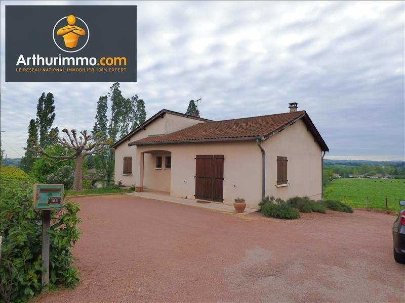 Vente maison / villa Parigny 172000€ - Photo 1