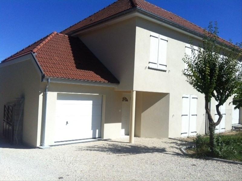 Location maison / villa Breviandes 770€ CC - Photo 1