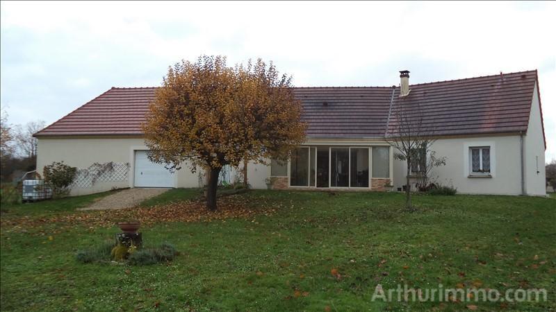 Vente maison / villa Cosne cours sur loire 246000€ - Photo 10
