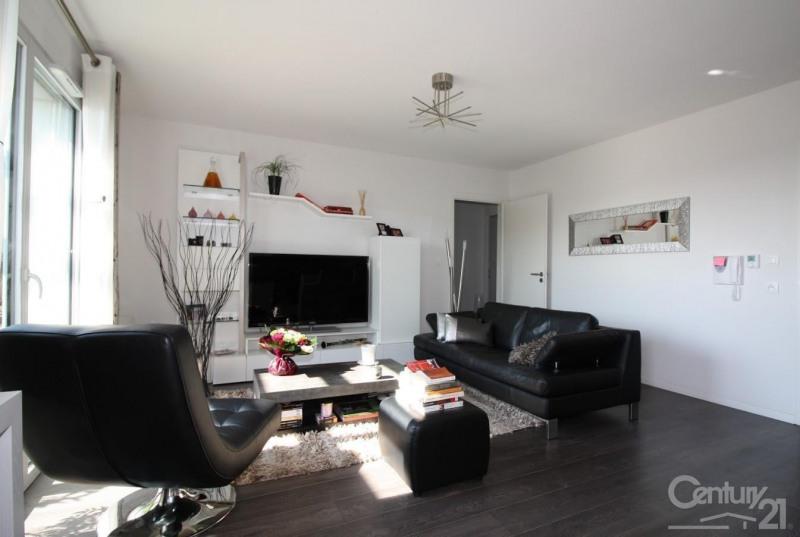 Vente appartement Toulouse 235500€ - Photo 5